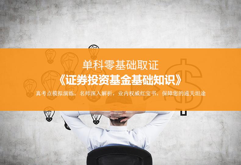 http://img2.zhiupimg.cn/group1/M00/00/1A/rBAUC1i_d6SAF-eJAAR4UDa6sDE974.jpg