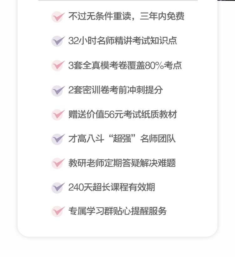 https://img2.zhiupimg.cn/group1/M00/02/D2/rBAUDFuMzb6AeSG9AAD7723hCcg137.png