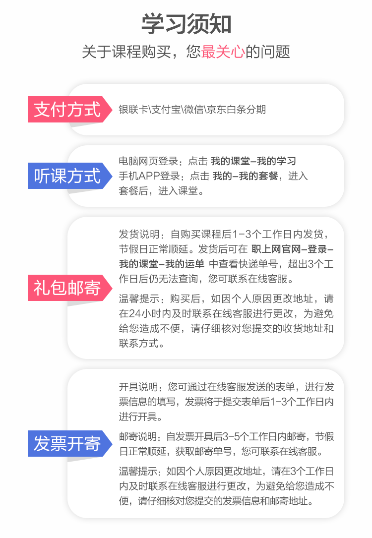 https://img2.zhiupimg.cn/group1/M00/02/D2/rBAUDFuMzgGANvrcAAH-L8C6OTs517.png