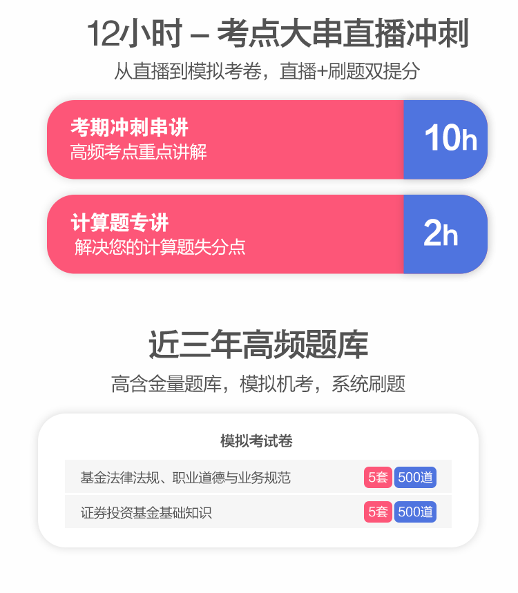 https://img2.zhiupimg.cn/group1/M00/03/E7/rBAUC1zxHMeAH3-JAAEHQVKSidw246.png