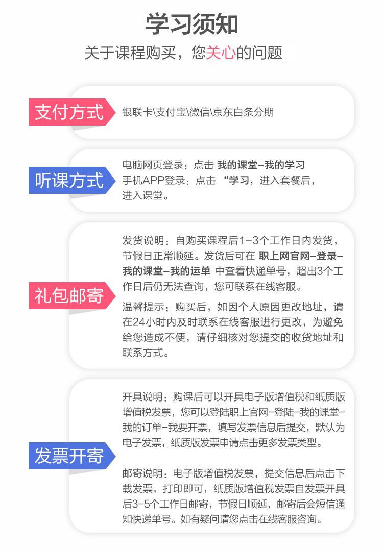 https://img2.zhiupimg.cn/group1/M00/03/F4/rBAUC10CFDiAIRhcAAPrcLAohXM024.jpg