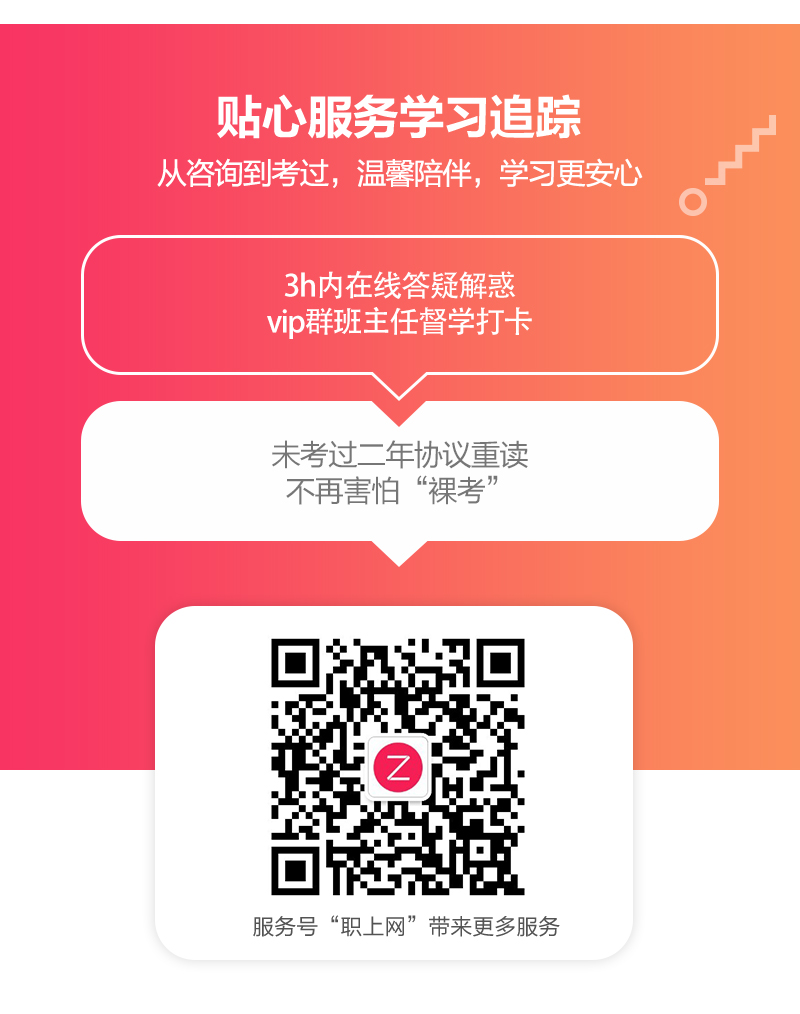 https://img2.zhiupimg.cn/group1/M00/07/78/rBAUC18ZJn6AXINwAAOeRQjyPXY394.jpg