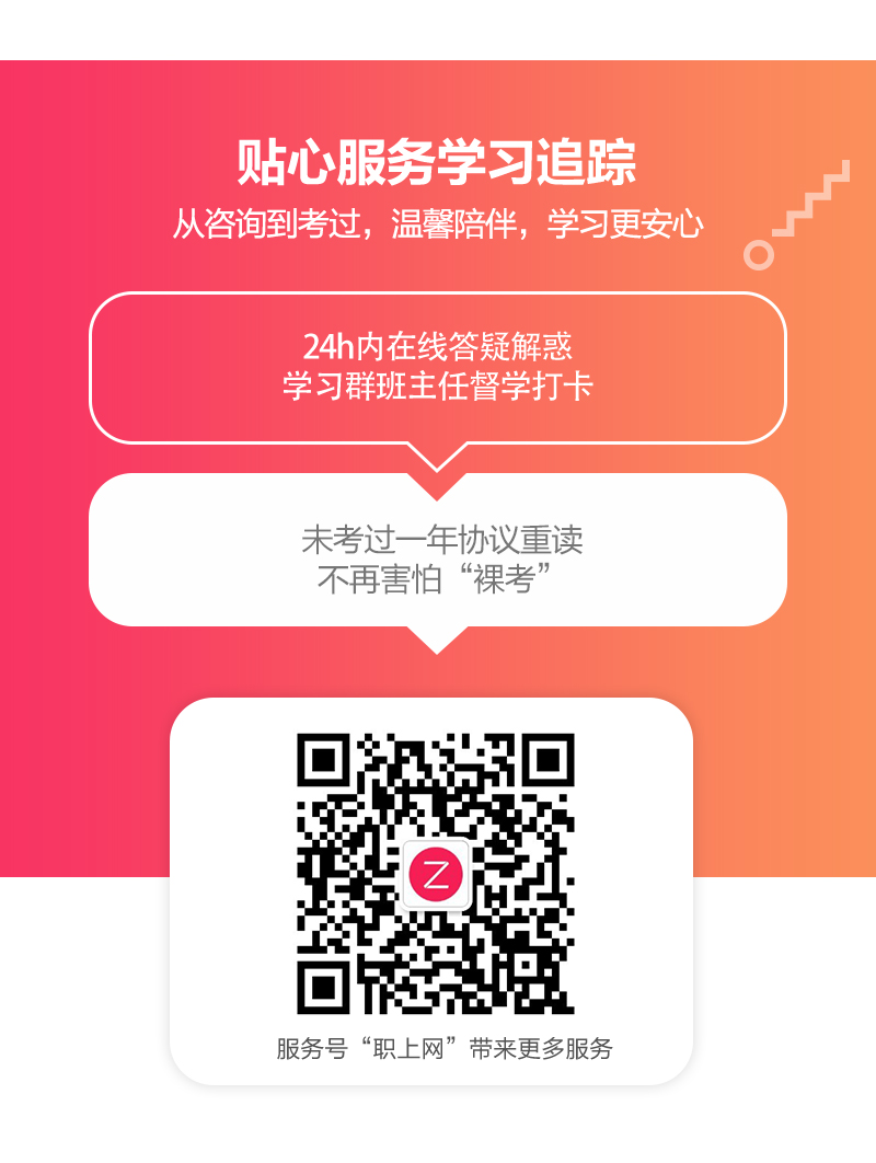 https://img2.zhiupimg.cn/group1/M00/09/F6/rBAUDFzw2yqAF4w8AAOya9nrXq0834.jpg