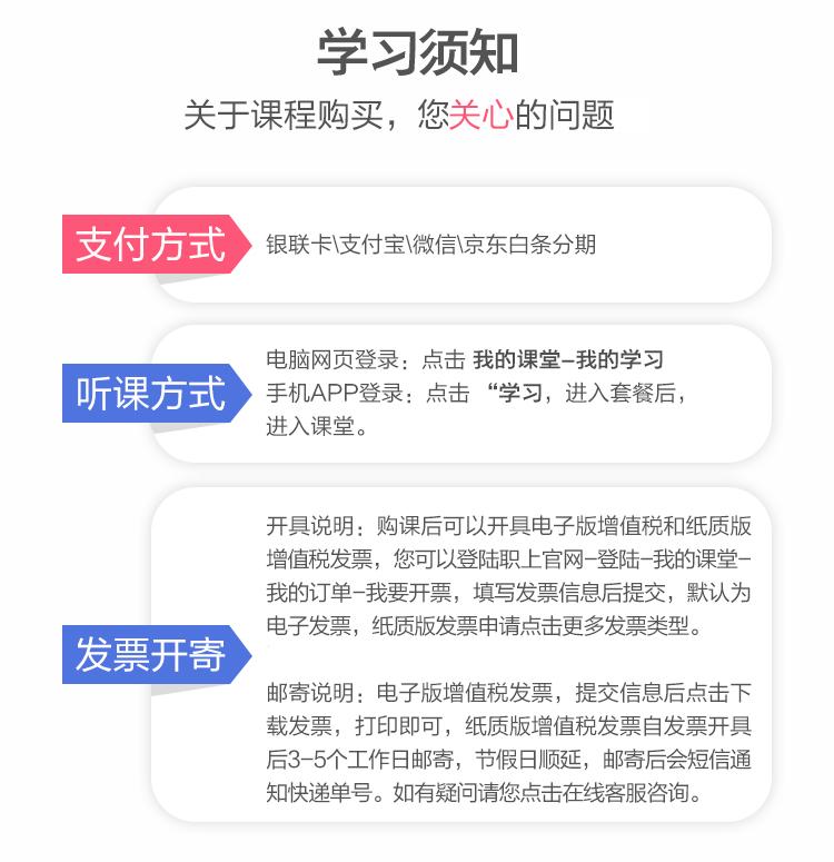 https://img2.zhiupimg.cn/group1/M00/0A/07/rBAUDF0CF5yAZxcdAAKiCsc8pbw739.jpg