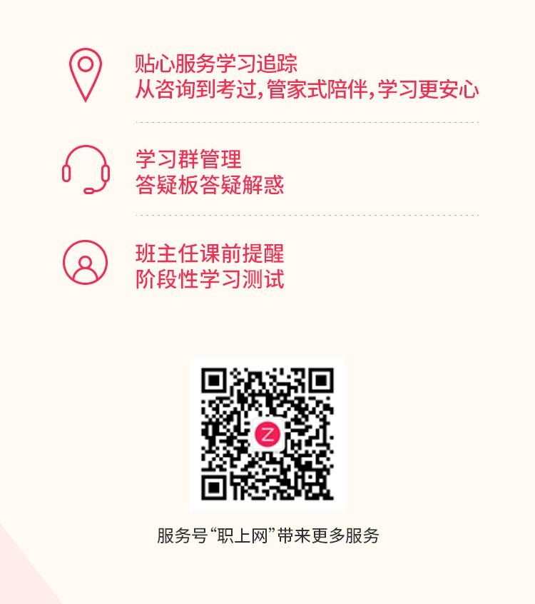 https://img2.zhiupimg.cn/group1/M00/0A/AA/rBAUDF58GsCAdpk0AAK6TINBdYo588.jpg