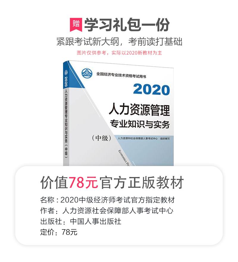 https://img2.zhiupimg.cn/group1/M00/0B/D1/rBAUDF8YIyeAQMgxAALgFctgh4s672.jpg